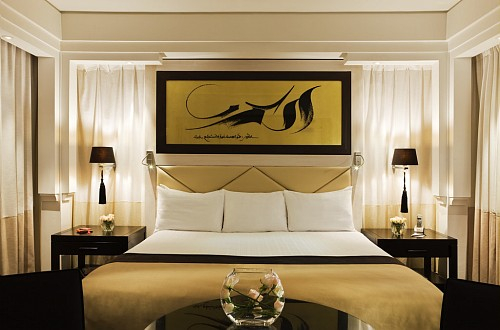 Hotel & Ryads Barriere Le Naoura *****-11525